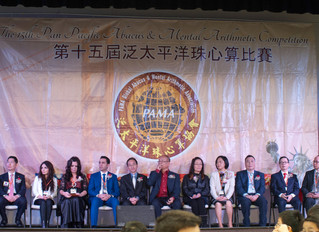 Great success of PAMA GLOBAL competition in Silicon Valley, USA 泛太平洋珠心算比賽在美國矽谷舉行 圓滿落幕