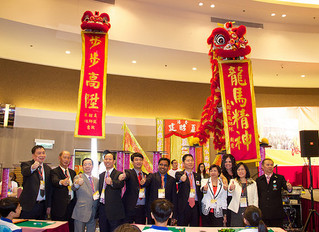 Photos of the 14th PAMA Global competition