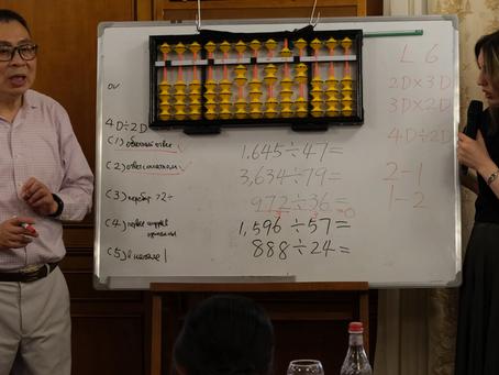 Founder, Mr. David Liao gave training in Armenia