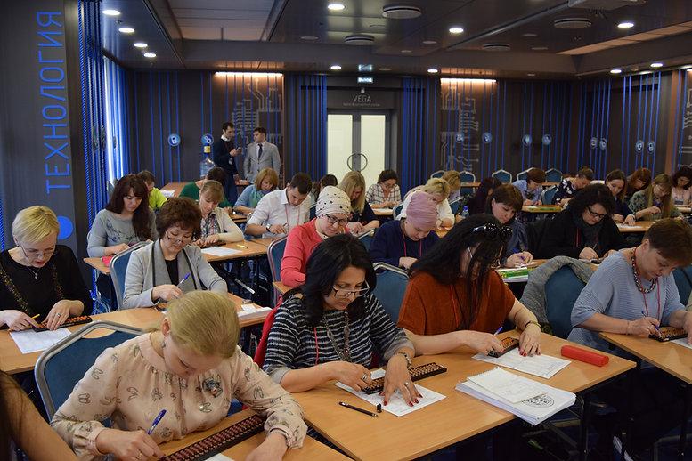Teacher Training Seminar_5.jpg