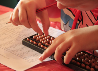 Chinese Abacus has been added to the World Intangible Cultural Heritage List.
