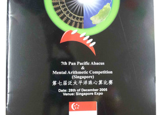 7th PAMA competition