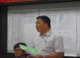 Photos of The PAMA Global Taiwan establishment meeting