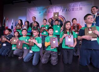 2015 PAMA Ceremony - Awards – Group C