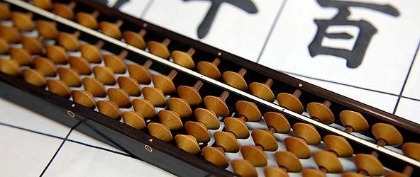 1-4 abacus.jpg