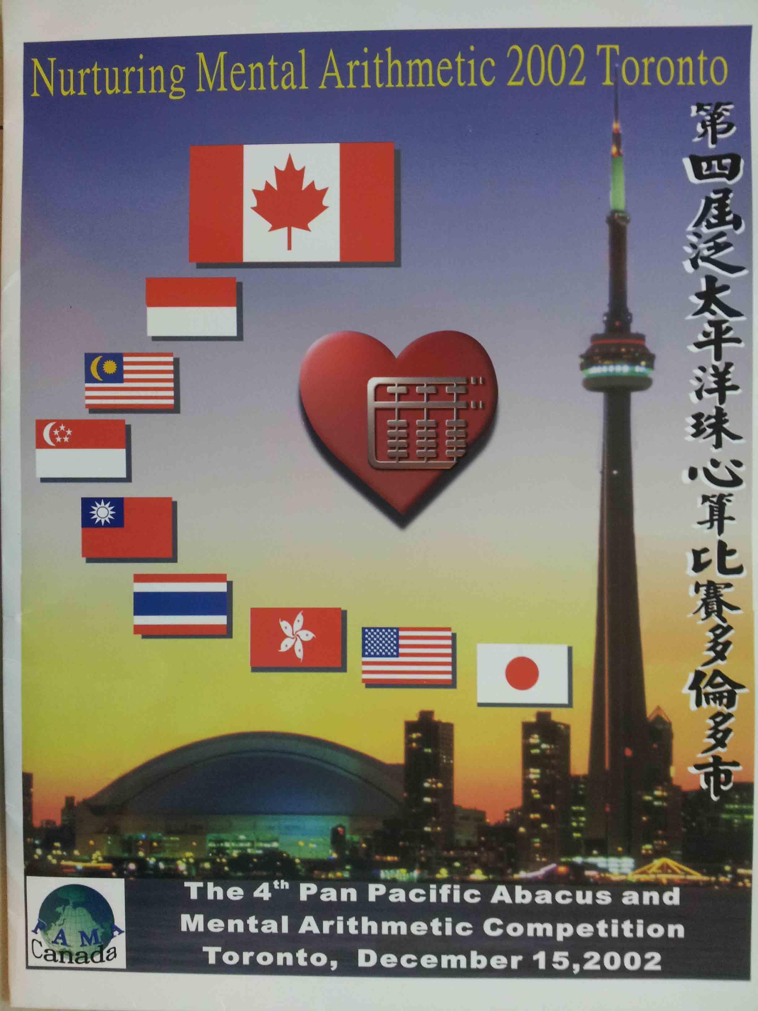 04-Canada.jpg