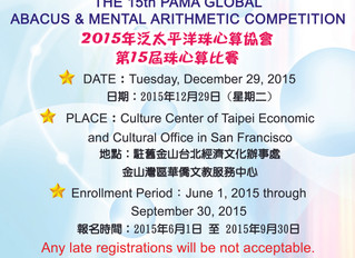 THE 15th PAMA GLOBAL ABACUS & MENTAL ARITHMETIC COMPETITION RULES & REGULATIONS