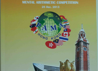 14th PAMA competition
