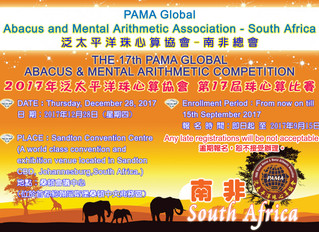 17th PAMA Mental Arithmetic World Championship South Africa 2017 Official Video