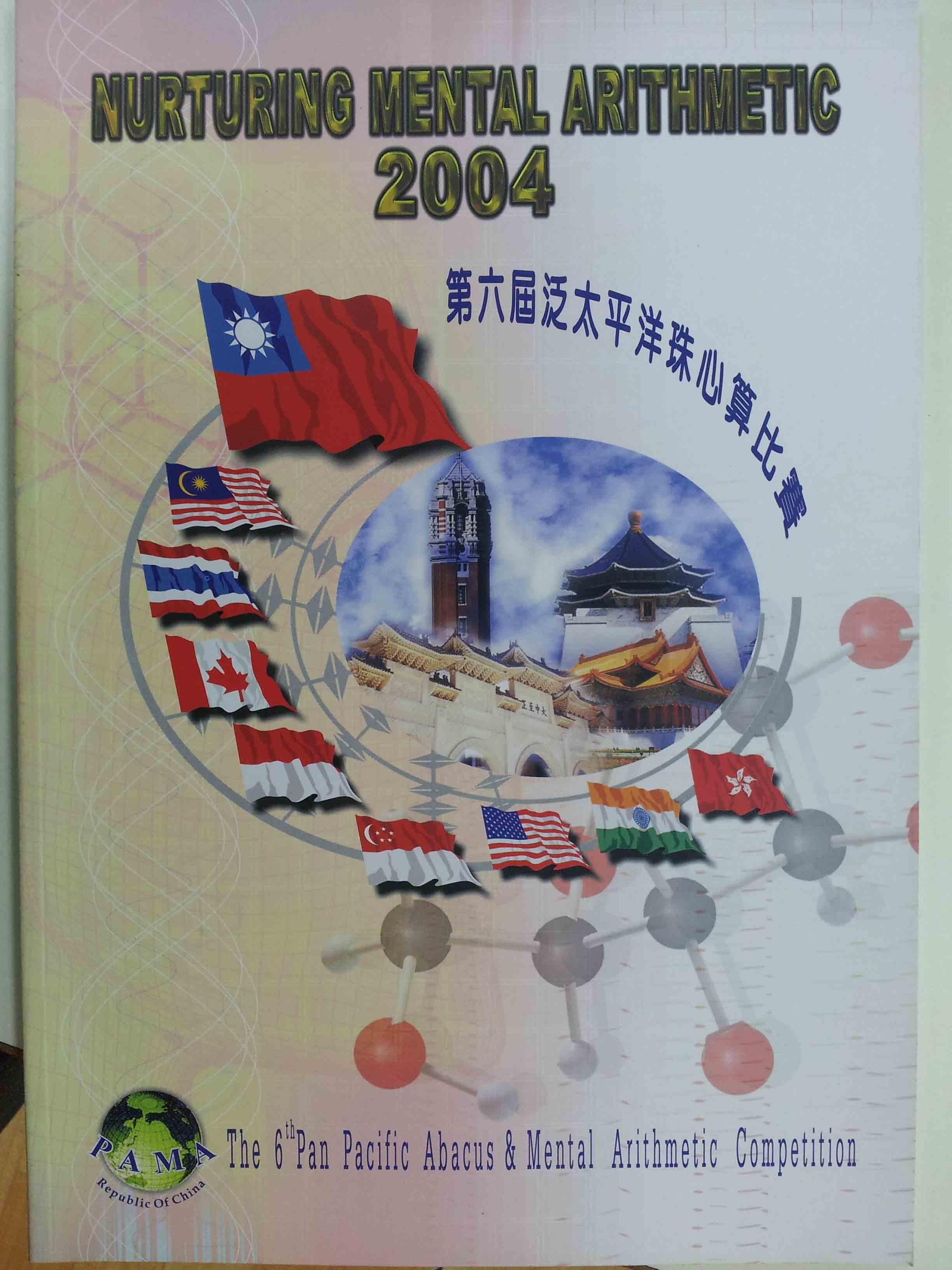 06-Taiwan.jpg