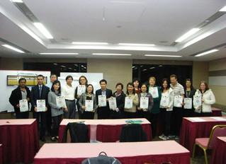 2013 Teaching seminars