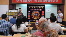 2016 PAMA Global Abacus and Mental Association Seminar Course Overwhelming Response, Great Success 泛