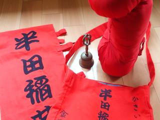 新春舞踊大会2021