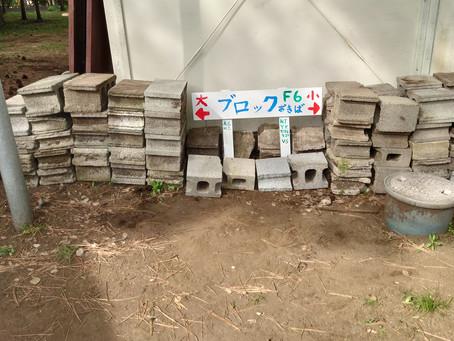 VS隊「野営場整備プロジェクト」始動! 2021/04/11