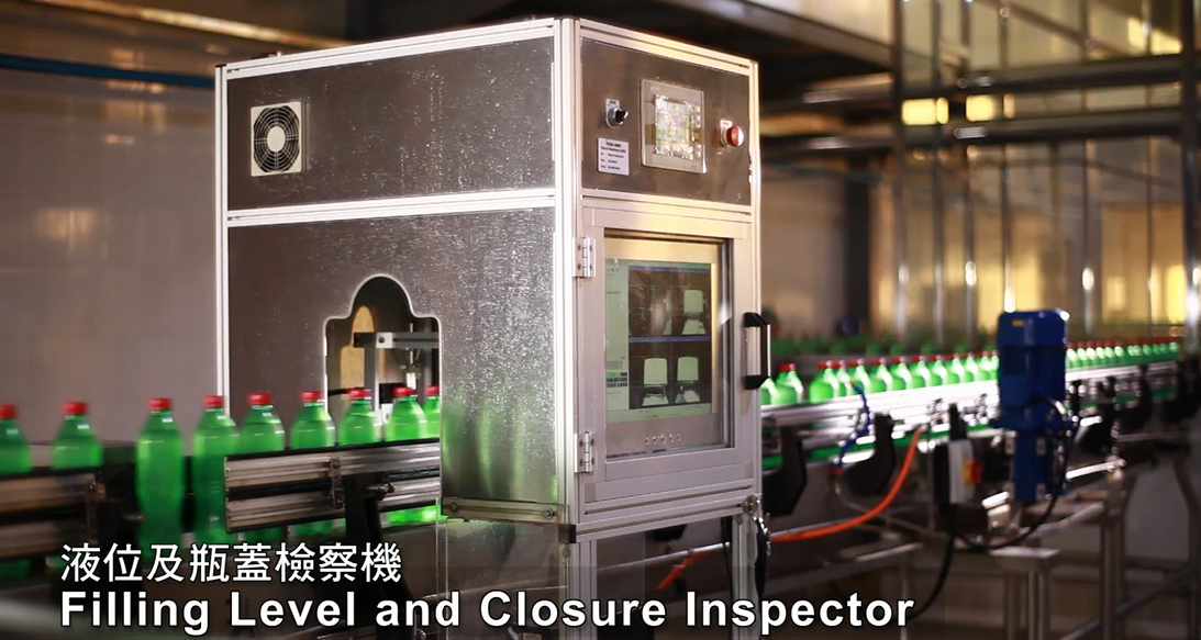 013.Filling Level And Closure Inspector