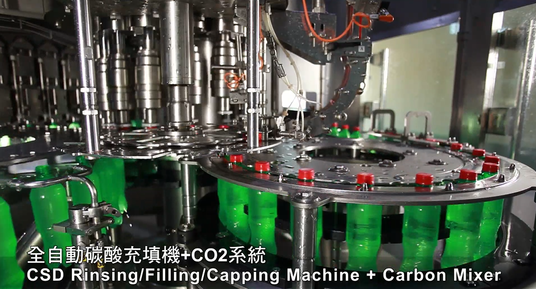 012.CSD Rinsing, Filling, Capping & Carbon Mixer