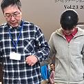 スクリーンショット 2019-04-02 8.16.49.png