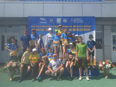 «Кубок ЗМС Татьяны Зеленцовой» в Улан-Удэ: результаты наших спортсменов