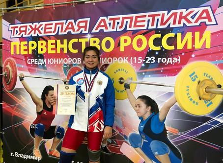 Первенство России по тяжелой атлетике среди юниоров и юниорок: результаты наших спортсменов
