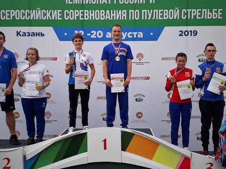 Итоги чемпионата России'19 и всероссийских соревнований по пулевой стрельбе в Казани