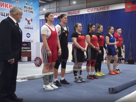 Кубок России по тяжелой атлетике: результаты наших спортсменов