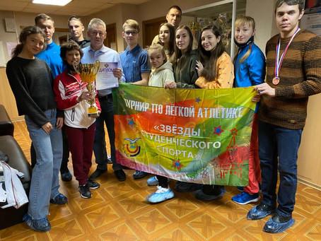 Всероссийские соревнования по легкой атлетике «Звезды студенческого спорта»: наши спортсмены