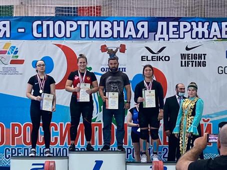 Ломакина Анастасия: бронза на первенстве России по тяжелой атлетике в Башкортостане