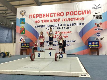 Первые результаты на первенстве России по тяжелой атлетике