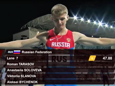 Роман Тарасов - бронзовый призер World Para Athletics!