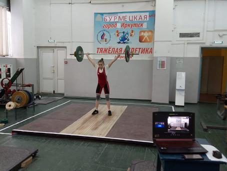 Первенство России по тяжелой атлетике среди юниоров и юниорок в дистанционном формате