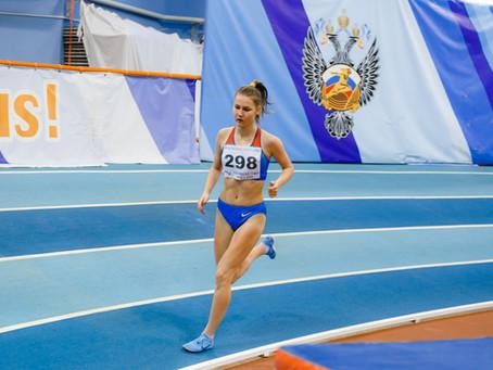 U18 Первенство России по легкой атлетике: результаты наших спортсменов