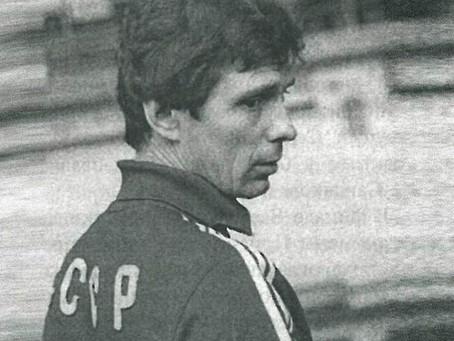 Соболезнования: Волков Юрий Николаевич