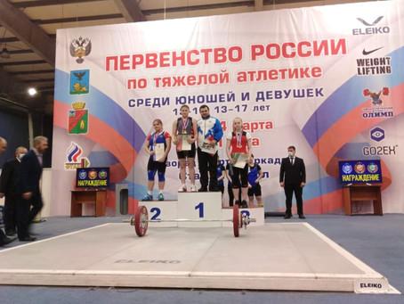 Бурмецкая Анастасия: тройное золото на первенстве России по тяжелой атлетике среди юношей и девушек