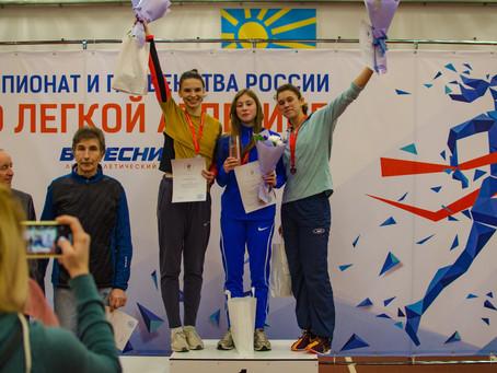 Бронза Анны Леляковой на Первенстве России +результаты
