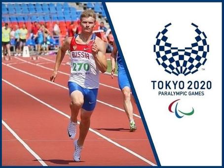 Тарасов Роман: XVI летние Паралимпийские игры TOKYO 2020