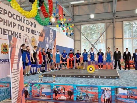 Результаты наших спортсменов на турнире памяти Воронина в Гурьевске
