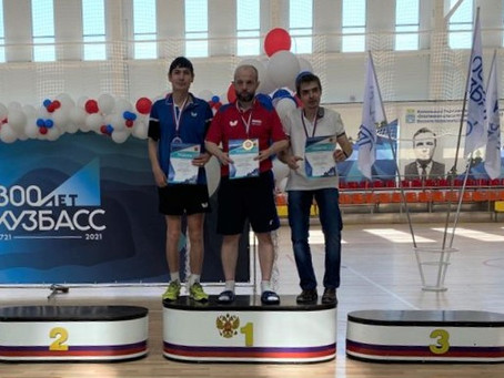 Двойное золото Самсонова Алексея на Кубке губернатора Кузбасса (настольный теннис среди лиц с ПОДА)