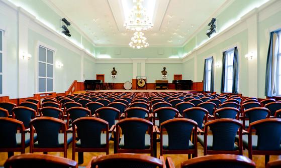 Fricsay Concert Hall