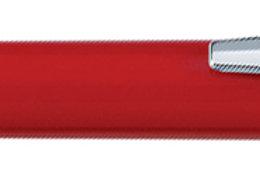 Ручка шариковая - PC0510BP