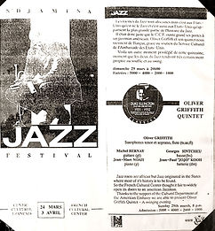 Ndjamena jazz_edited.jpg