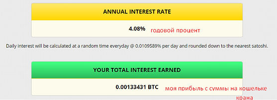 заработок на freebitcoin.jpg