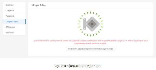 registr kucoin, kucoin биржа, регистрация kucoin, как зарегистрироваться на бирже кукоин, регистрация на kucoin, открыть счет на kucoin, kucoin register, биржа kucoin регистрация, обзор биржи kucoin, обзор кукоин, фото кукоин, foto kucoin, торги на kucoin, картинка кукоин, купить на кукоин, Kucoin, партнерка кукоин, партнерка биржи kucoin