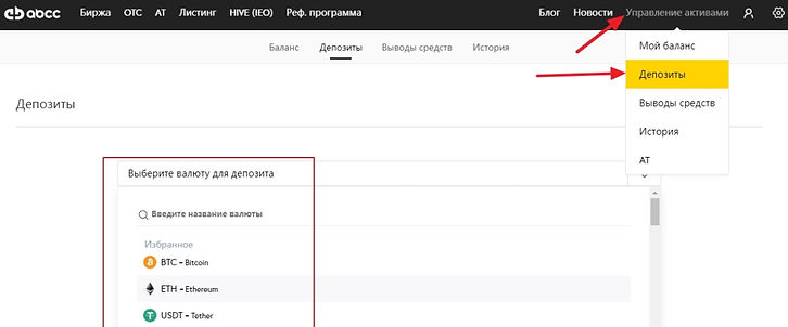 abcc партнерка, abcc регистрация, инструкция биржи abcc, abcc обзор, как зарегистрироваться на бирже abcc, at abcc, инструкция регистрации на abcc, токены AT, биржа криптовалют ABCC, описание биржи abcc