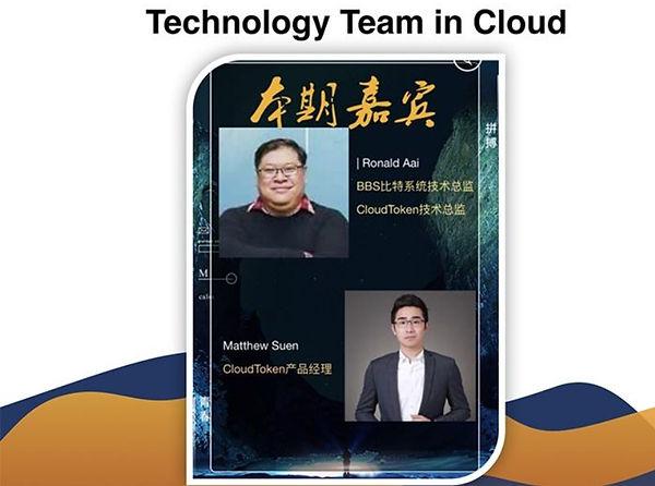 администрация cloud token, cloudtoken blockchain, cloud token obzor, обзор cloudtoken, cloud token registr, cloud token инструкция, CTO coin, cloud token отзывы, cloud token регистрация, код cloud token, как инвестировать в cloud token, купить cloud token, deposit cloud token, как сделать депозит в cloud token, как установить cloud token, вывод из cloud token, где купить CTO token, cloud token investment