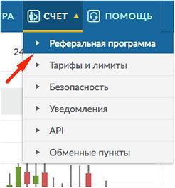 партнерская программа livecoin, лайфкоин пополнение счета, биржа livecoin регистрация, обзор биржи livecoin, обзор livecoin, фото livecoin, foto livecoin, картинка livecoin, картинка livecoin, купить на livecoin, livecoin партнерская программа, дшмусщшт, партнерка лайвкоин, партнерка биржи livecoin, livecoin как зарегистрироваться.jpg, поддержка биржи лайфкоин, поддержка livecoin, forum livecoin, форум биржи livecoin, регистрация на лайфкоин, как зарегистрироваться на бирже лайвкоин, регистрация на livecoin, открыть счет на livecoin, пополнение на бирже livecoin