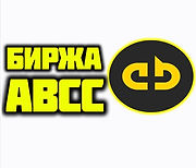 abcc обзор.jpg