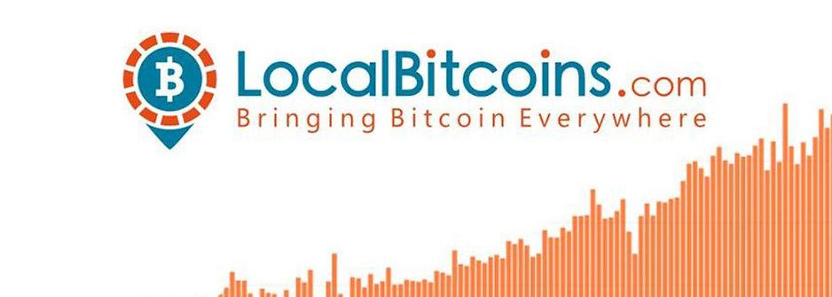 обмениик LOCALBITCOINS, LocalBitcoins regestration.jpg, localbitcoins, как обменять биткоин, как купить биткоин, как зарегисрироваться на localbitcoins, как обменять bitcoin, купить bitcoin, купить bitcoin по выгодной цене, обменник криптовалют, обменник биткоина, localbitcoins registration, инструкция регистрации на localbitcoins, купить биткоин в рб