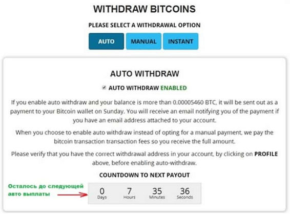 freebitcoin вывод.jpg