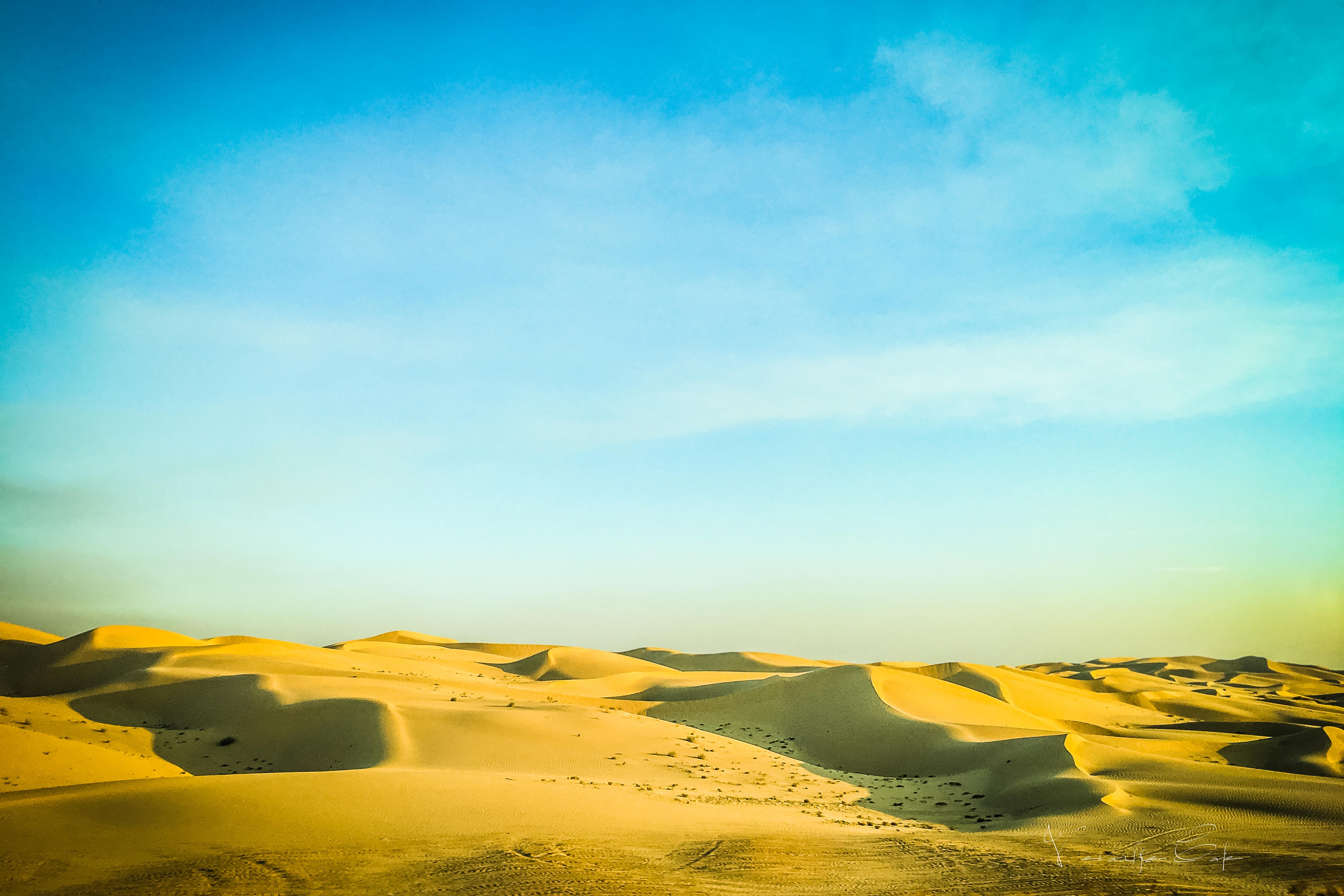 Dune de Uma