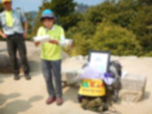 宮島追悼登山12.jpg